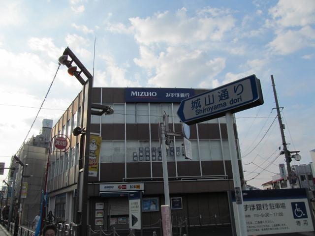 志村坂上のみずほ銀行前に来ました20150923