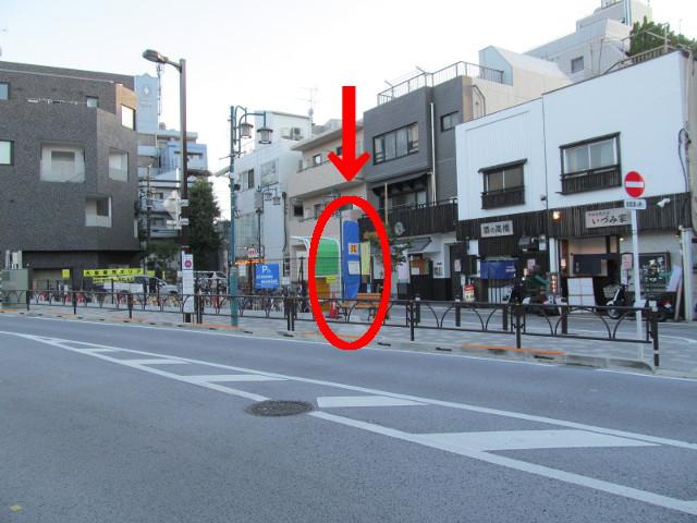 世田谷駅前バス停梅ヶ丘方面20150902その2