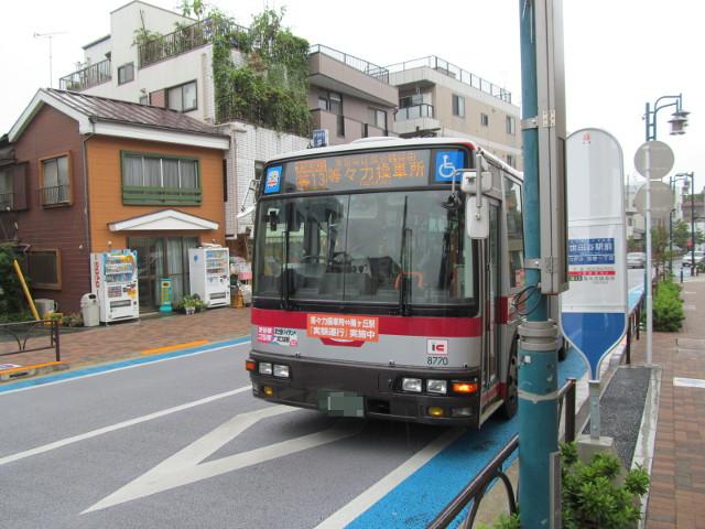 世田谷駅前バス停と等々力方面二番バス