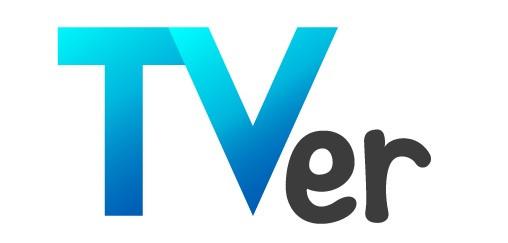 TVerロゴ
