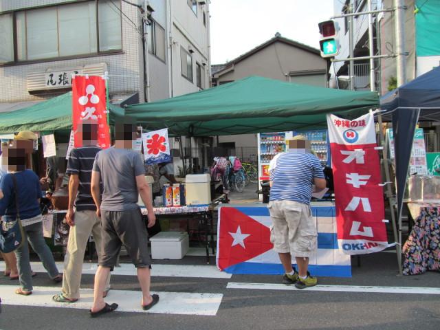 第29回アシバ祭の沖縄キューバサンド両国ラキアのテント