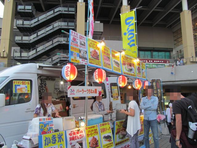 第3回沖縄チャンプルーカーニバルのパーラーうちなぁ屋