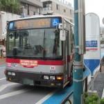 世田谷駅前バス停一番バスに乗車サムネイル