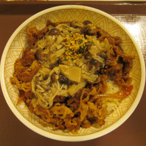 すき家きのこペペロンチーノ牛丼大盛サムネイル