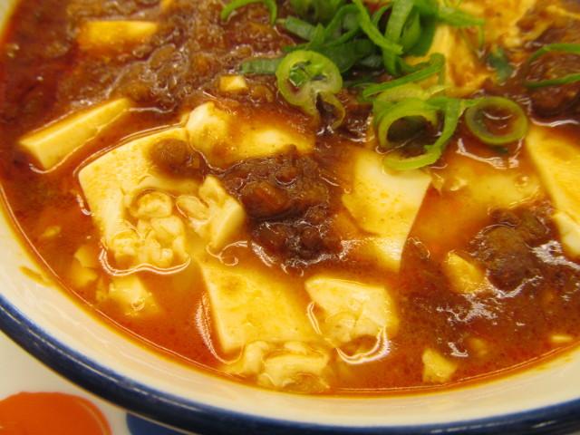 松屋四川風旨辛麻婆豆腐定食の豆腐