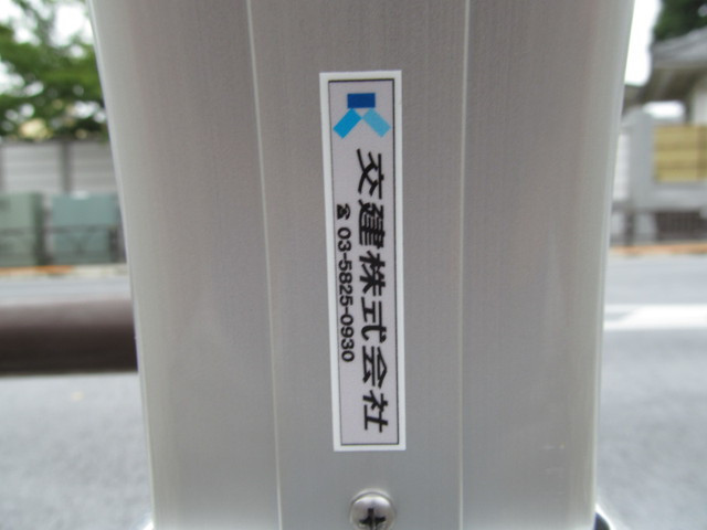 世田谷駅前バス停梅ヶ丘方面20150907その8