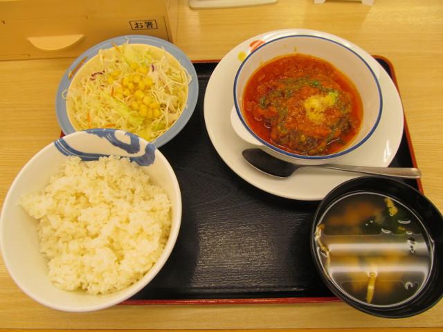松屋トマトバジルハンバーグ定食ライス大盛