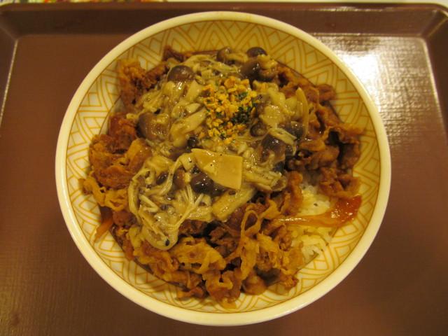 すき家きのこペペロンチーノ牛丼大盛