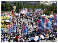 第23回新横浜パフォーマンス2015日産スタジアム会場