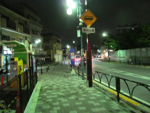 世田谷駅前バス停を発見20150831