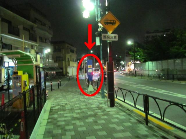 世田谷駅前バス停を発見20150831その2