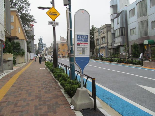世田谷駅前バス停等々力方面20150907その3
