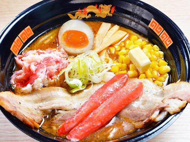弟子屈ラーメン北海道全部乗せ味噌ラーメン20150909