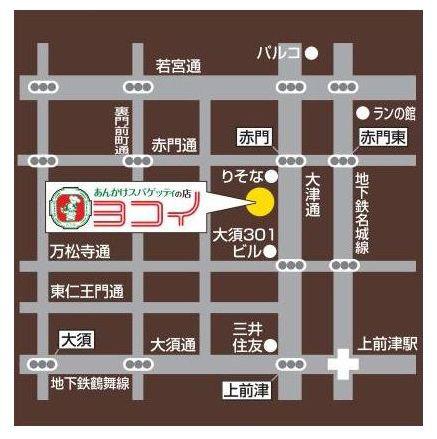 ヨコイ大須店地図
