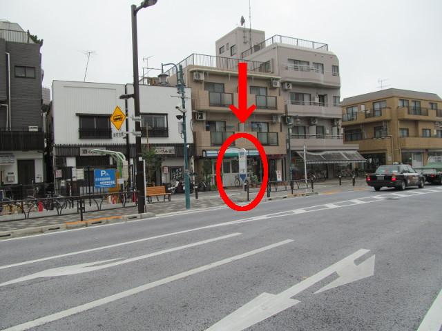 世田谷駅前バス停梅ヶ丘方面20150907その2