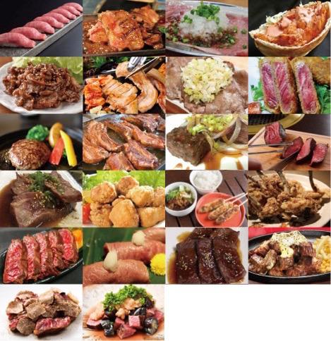 肉フェスナガシマ2015肉料理店写真コラージュ