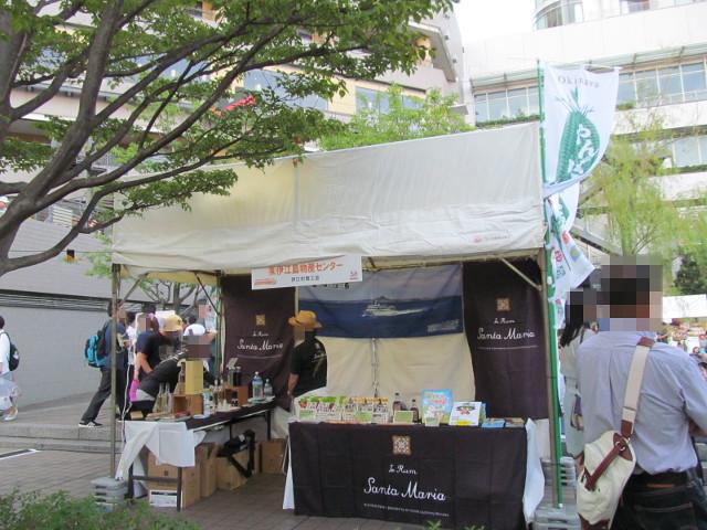 伊江村商工会のテント