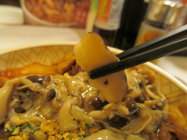 すき家きのこペペロンチーノ牛丼大盛の椎茸