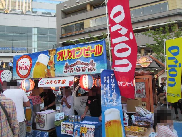 第3回沖縄チャンプルーカーニバルのぷからす家