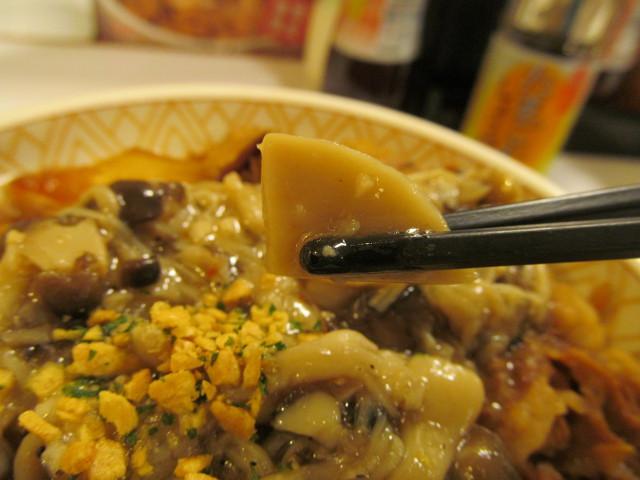 すき家きのこペペロンチーノ牛丼大盛のエリンギ