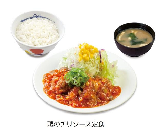 松屋鶏のチリソース定食イメージ画像