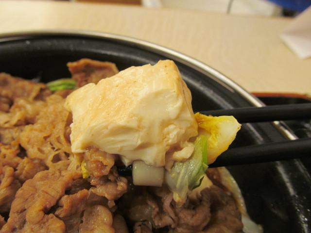 吉野家牛すき鍋膳の豆腐持ち上げ