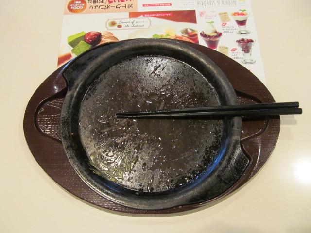 ガスト広島産牡蠣のあんかけ焼きそばを完食