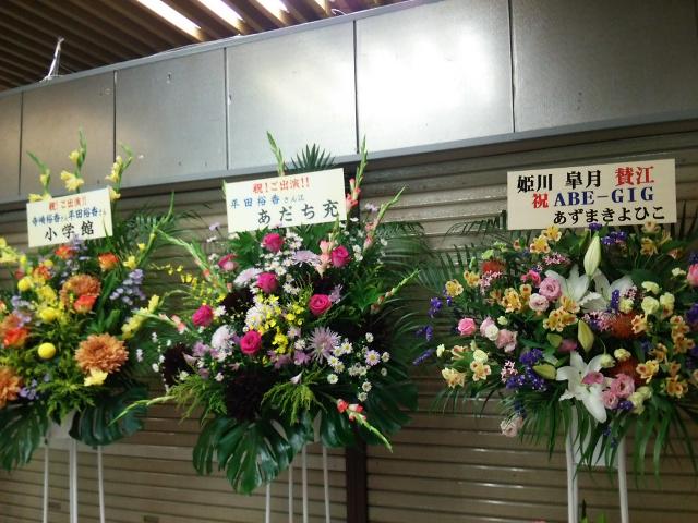 ABEGIGin日本武道館ロビー花1