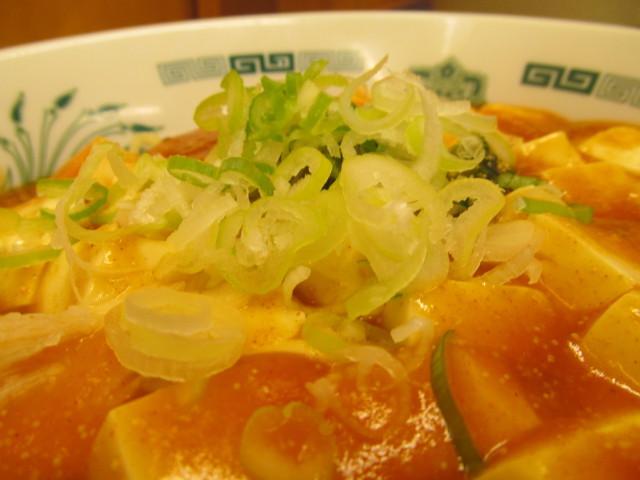 日高屋汁なしラーメン辛子明太子豆腐のねぎ
