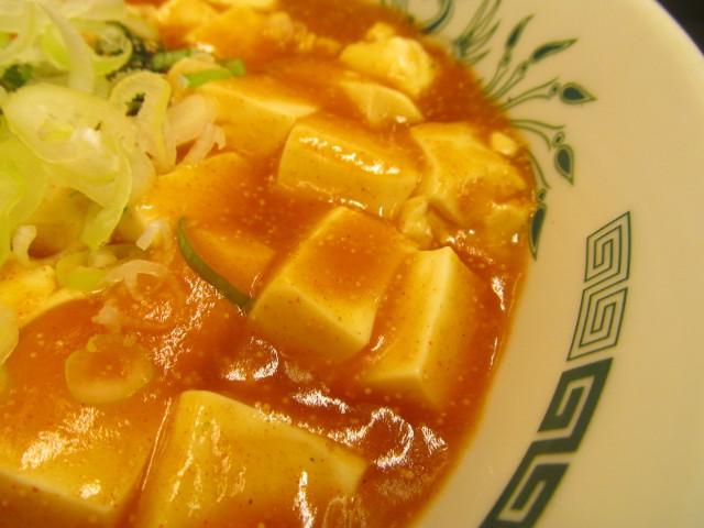 日高屋汁なしラーメン辛子明太子豆腐の豆腐