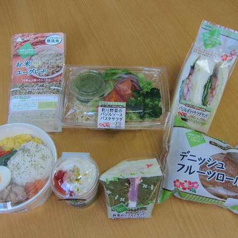 沖縄ファミリーマートユーグレナ入り7商品発売サムネイル