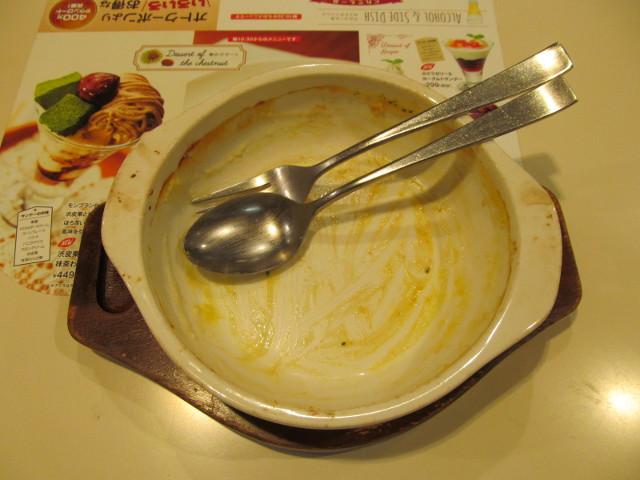 ガスト牡蠣のクリーミードリアを完食