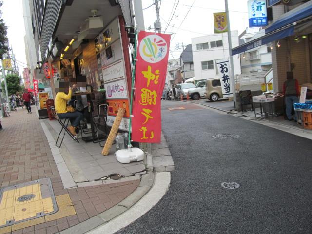 摩文仁の沖縄そばのぼり20151017
