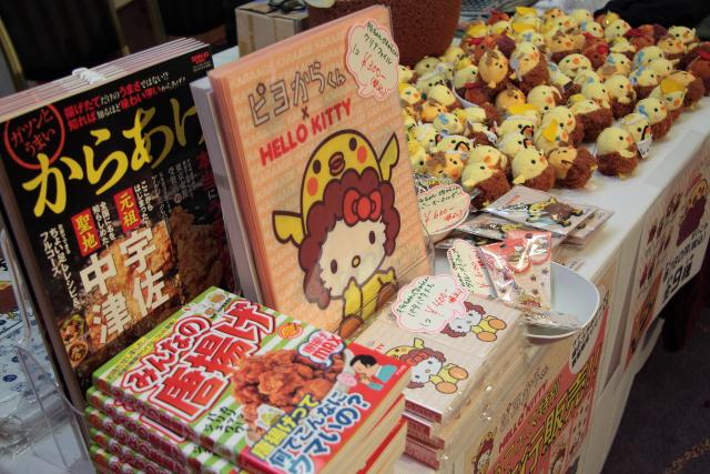 謝肉祭に並ぶ唐揚げ本たち20151021