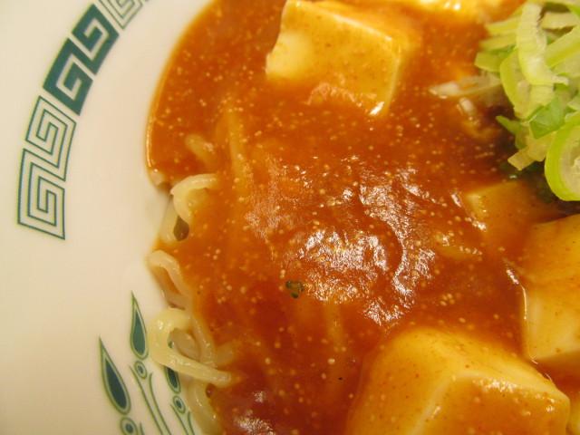 日高屋汁なしラーメン辛子明太子豆腐の辛子明太子