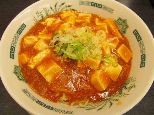 日高屋汁なしラーメン辛子明太子豆腐大盛