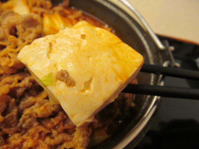 吉野家牛チゲ鍋膳の豆腐を持ち上げ