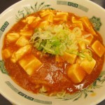 日高屋汁なしラーメン辛子明太子豆腐大盛賞味サムネイル