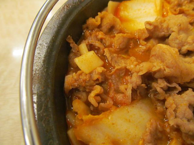 吉野家牛チゲ鍋膳でちょこっと姿を出す平麺