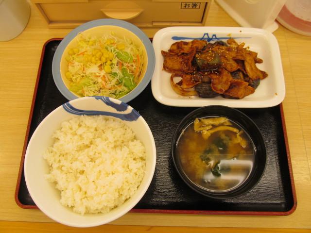 松屋豚と茄子の辛味噌炒め定食ライス大盛