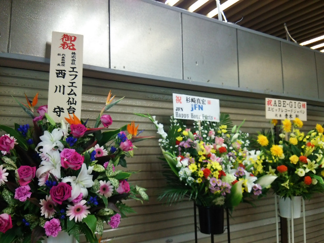 ABEGIGin日本武道館ロビー花3