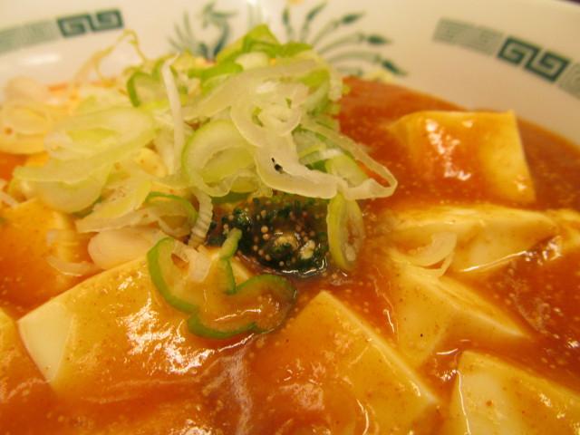 日高屋汁なしラーメン辛子明太子豆腐のブロッコリー