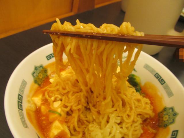 日高屋汁なしラーメン辛子明太子豆腐からみつく麺