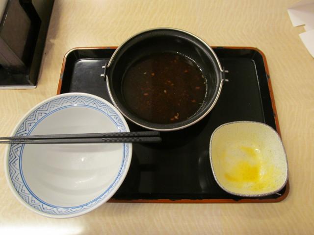 吉野家牛すき鍋膳を完食
