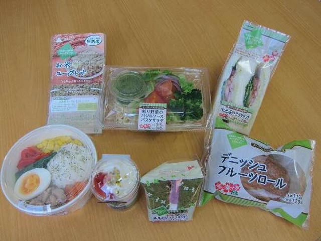 沖縄ファミリーマートユーグレナ入り7商品640