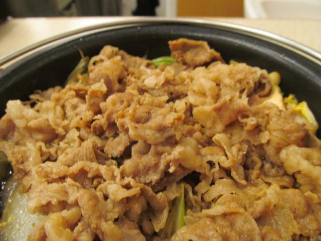 吉野家牛すき鍋膳の牛肉