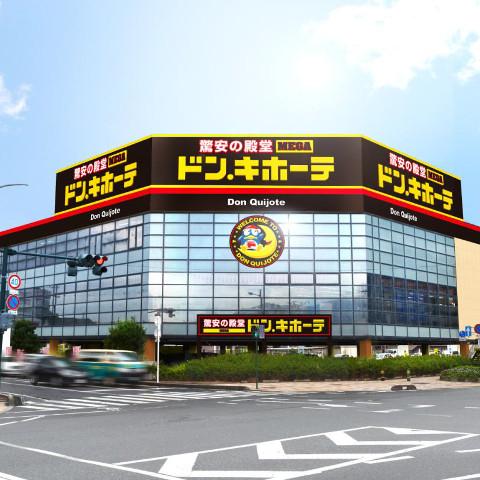 MEGAドンキホーテ出雲店オープン決定サムネイル