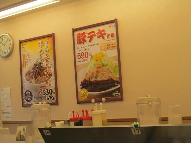 予告がはずされた松屋店内の豚テキ定食2015ポスター