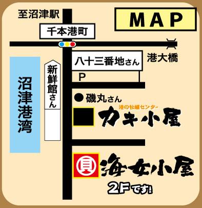沼津浜焼きセンター海女小屋地図