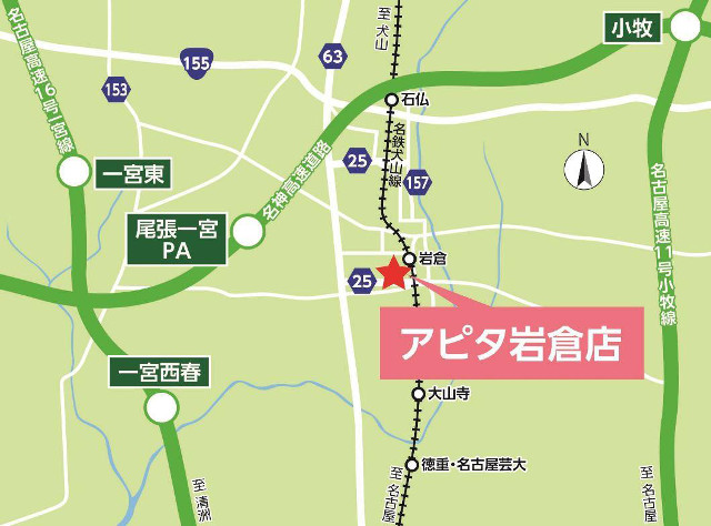 アピタ岩倉店広域地図